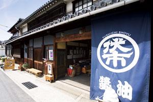 鷹取醤油3