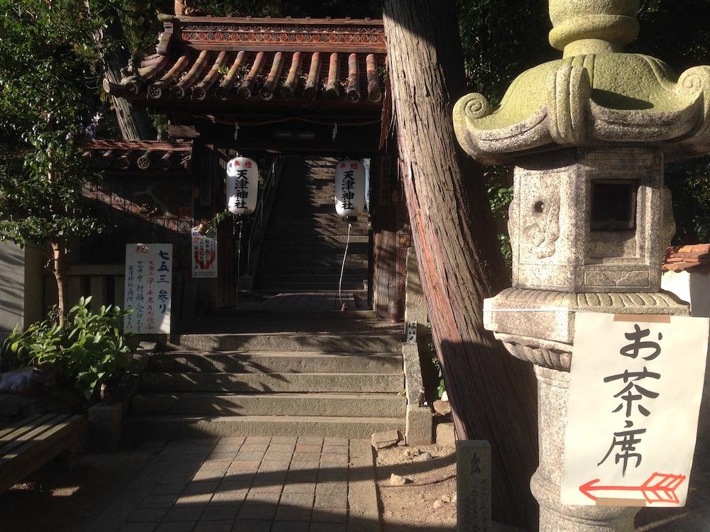 備前焼まつり_備前天津神社